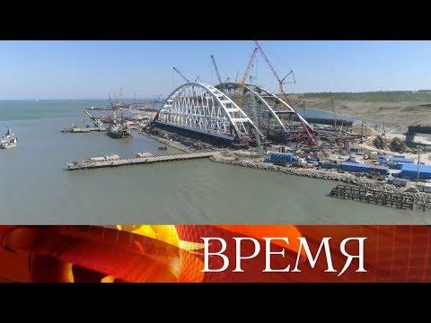 ВКрыму завершено строительство плавучей системы для возведения моста через Керченский пролив.