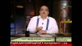 """إبراهيم عيسى: :""""أي مسئول يعادي ثورة 25 يناير يقعد في البيت"""""""