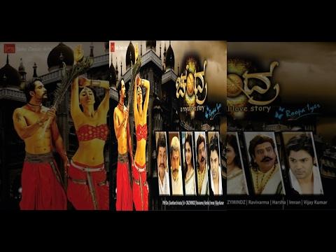 Kannada New Movies 2014 | Chandra |  Shriya saran, Prem.