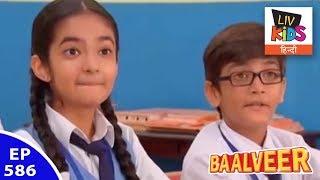 Baal Veer - बालवीर - Episode 586 - Baal Sena Laugh At Montu's Idea