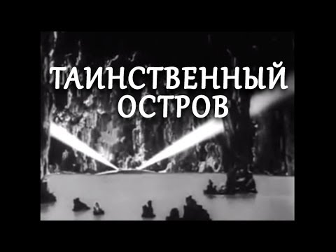Остров  Фильм Павла Лунгина