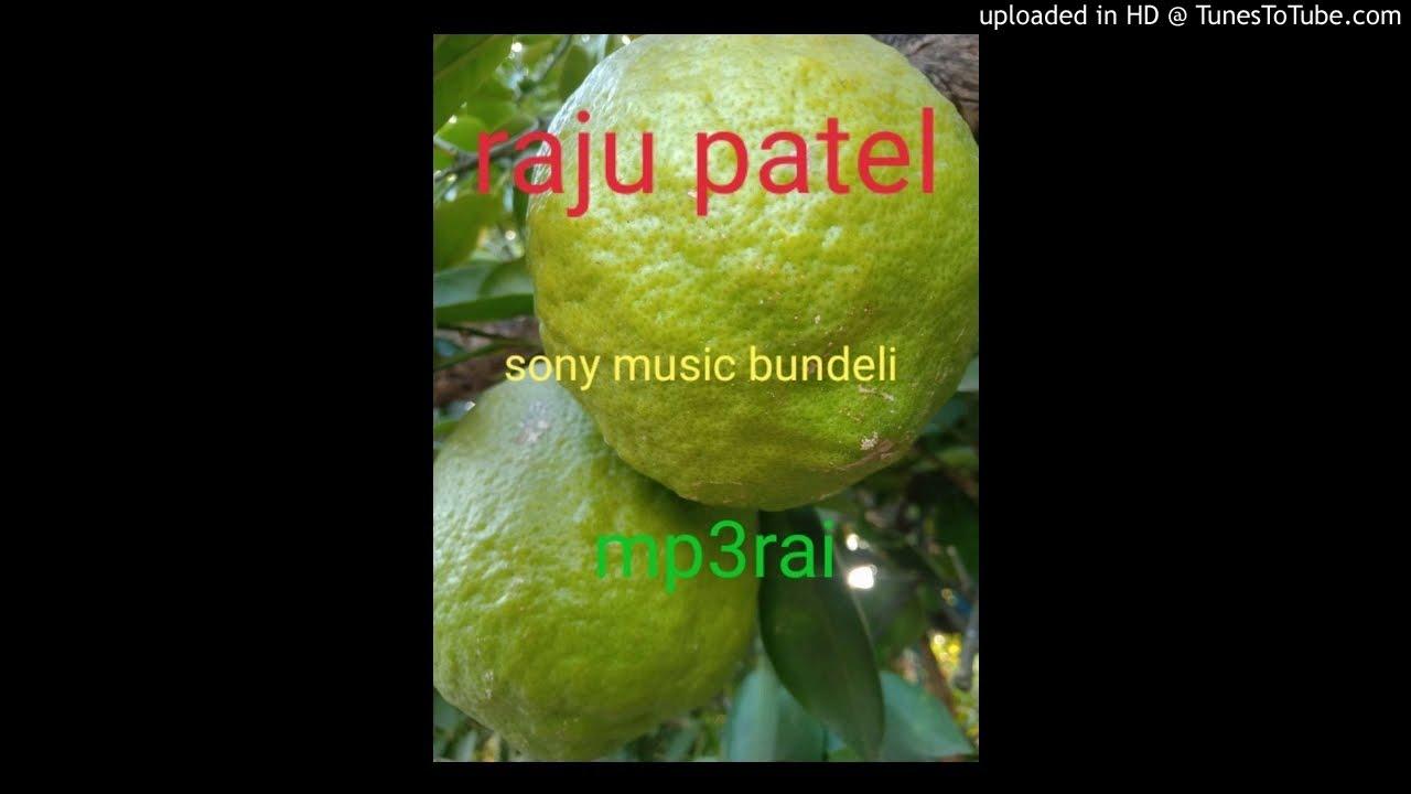 Download harani me pare ri our khud tum pari ho/raju patel rai/हैरानी में पारे और खुद तुम परीहो/राजू पटेल राई
