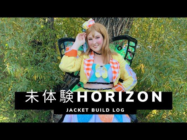 [Build Log] Mitaiken Horizon Jacket - Part Two!