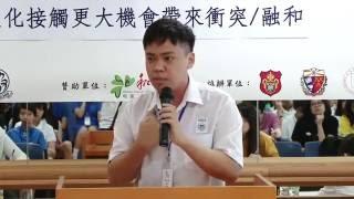 和富盃亞洲中學辯論邀請賽 複賽 香港協恩中學 對 馬來西亞峇