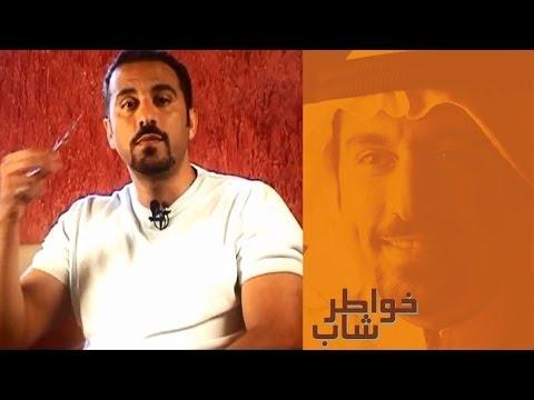 مشروع كتاب خواطر شاب | احمد الشقيرى