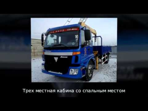 КамАЗ зацепил борт кран при въезде в Бердск - YouTube