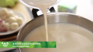 家樂牌濃湯寶火鍋篇 - 鮮豆漿脘魚片湯底 by DAY DAY COOK