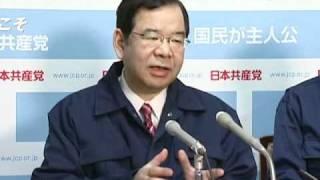 東電原発事故について政府への申し入れ thumbnail