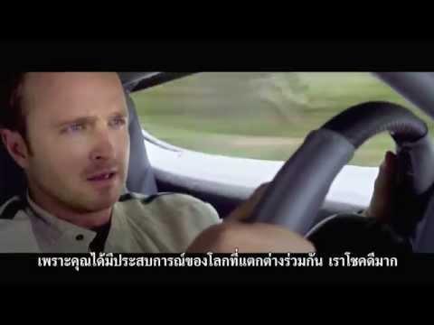 Need For Speed คลิปเบื้องหลัง ตอน Race to Deleon
