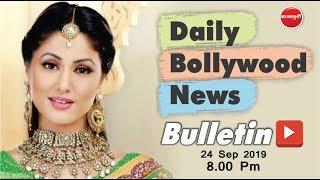 Top Latest Bollywood News Hindi | Shivangi Joshi | Hina Khan | Madhurima Tuli | 24th Sep 2019 | 8 PM