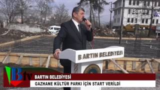 BARTIN GAZHANE PARKI