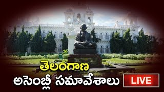 Telangana Assembly Budget Session 2019-20 LIVE || CM KCR Government - Aadhan Telugu