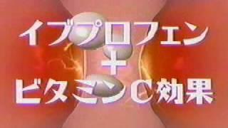 山田まりや エスタックのCM.