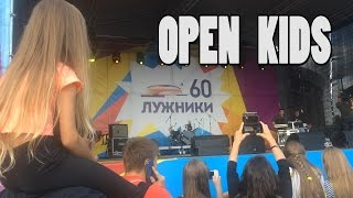 OPEN KIDS Москва Лужники 2016. LOLLIPOPS BAND - Alice Trifonova