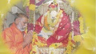 Shri Sadhguru Siddharudha kathamritha Part - 52 { 01/56 }