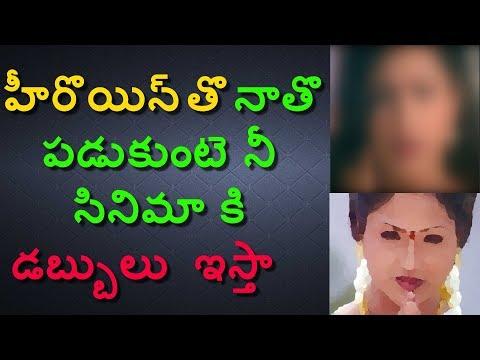 Telugu Actress Real Life Untold Story | Tollywood |Telugu Heroine