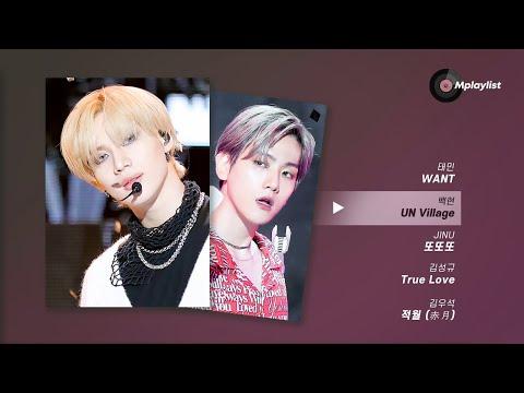 [𝑴 𝒑𝒍𝒂𝒚𝒍𝒊𝒔𝒕] 혼자서도 잘해요♪(´▽`) 남자 아이돌 솔로 무대 보고 싶을 때ㅣKpop boy group solo idol playlist