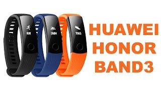 Обзор: Huawei Honor Band 3 - Отзывы в Pleer.Ru