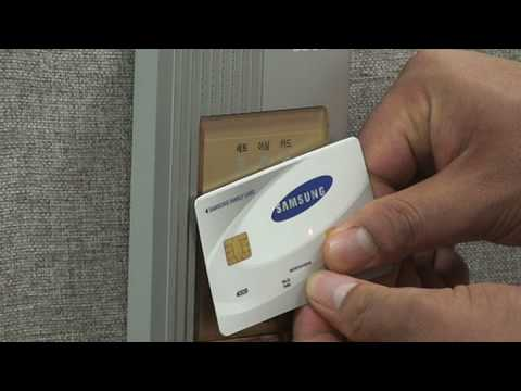 e-Smart Full Wireless Fingerprint Access Card - No Battery, and Maching System on Card