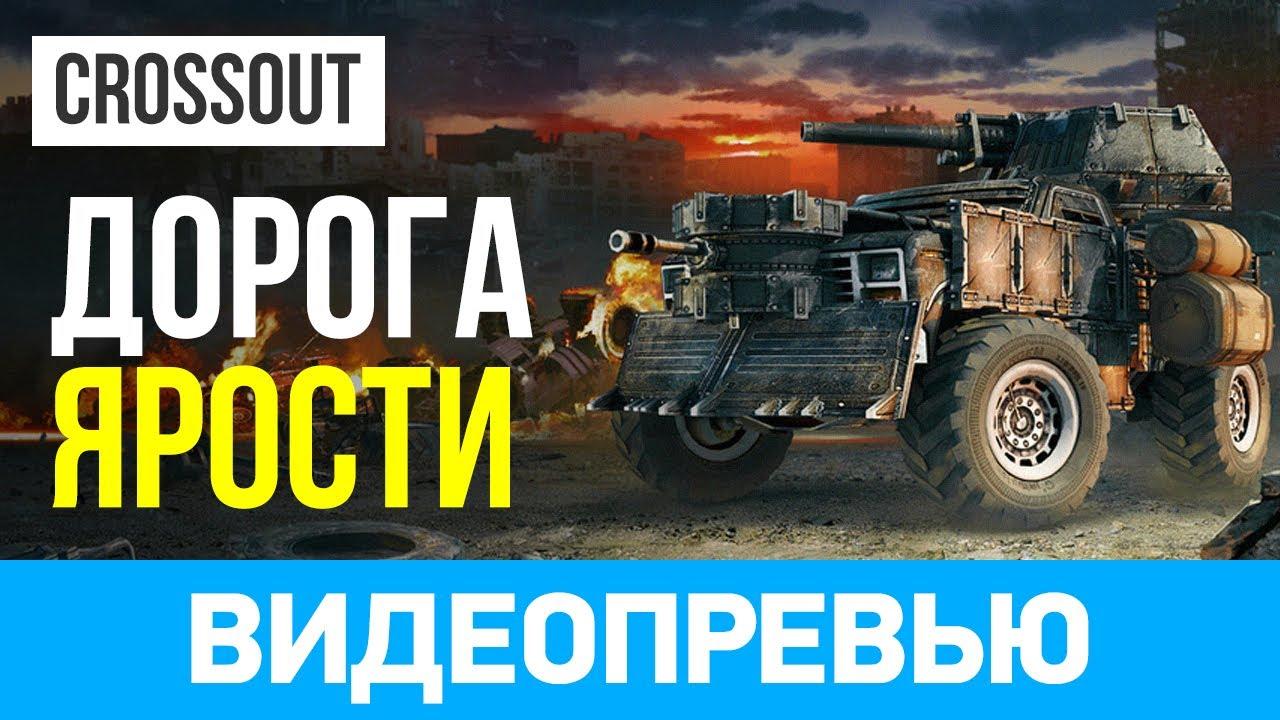 Видео обзор, распаковка MSI VR One Купить в Москве - YouTube