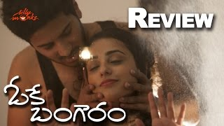 Ok Bangaram Movie Review - Mani Ratnam, A R Rahman, Nithya Menon