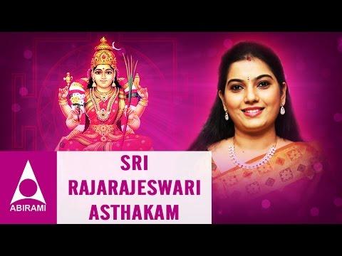 Sri Rajarajeswari Asthakam | Mahishasura Mardini | Tamil Devotional Content | By Krishnan