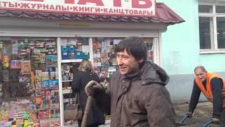 Асфальт в Протвино!