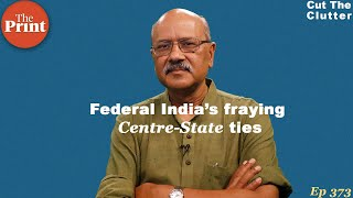 What does Modi's cooperative & competitive federalism mean & why it's becoming combative
