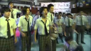 GTO-Great Teacher Onizuka Live action 2012 Download