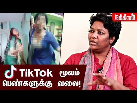 பெண்கள் கவர்ச்சி காட்டுவது ? Dr. Shalini about Tik Tok Danger! TikTok Viral Videos