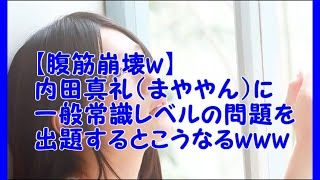 https://www.youtube.com/channel/UCrnDd3DgaSb8lpa37fI3Rlw ご視聴あり...
