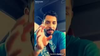 اقتراح محمد سال لوزارة المكيفات ههههههههه