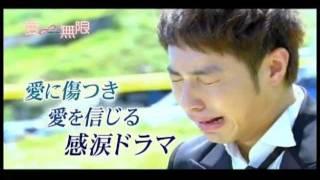 韓国人気脚本家と台湾最強スタッフ&豪華キャストがスペシャルタッグ! ...