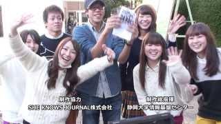 所属人数100人超えのアカペラサークルGARDEN 静大祭in静岡2013