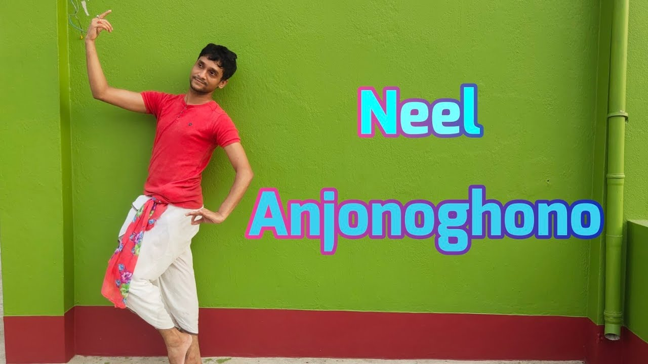 Neel - Anjanoghono | Dance video | Choreographed by Papai Chowdhury