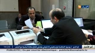 وزارة العدل تحرص على عصرنة العدالة :شهادتي السوابق العدلية والجنسيية عبر الانترنت