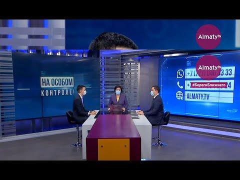 На особом контроле: какие выгодные жилищные программы существуют в Казахстане (11.02.21)
