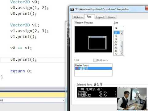 Week 1. Programming matrix and vector