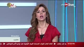 مانشيت: ترامب .. الخليج العربي والنووي الإيراني