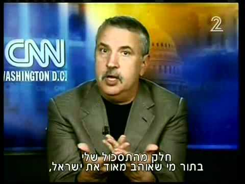 """Thomas Friedman: Americans """"fed up"""" with Israel"""