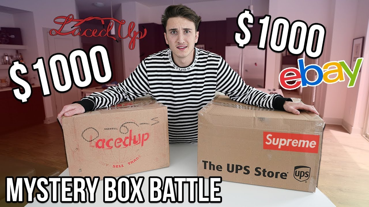 1000 Ebay Supreme Mystery Box Vs 1000 Laced Up Mystery Box Youtube