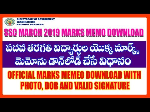 SSC 10TH CLASS MARCH  2019 Marks Sheet Memorandum Download