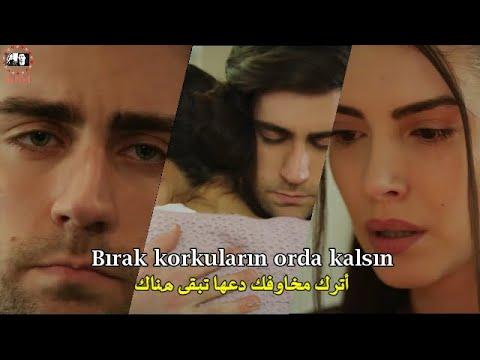 Hazan & Yağız  - || ياغيز و هازان ||- أحببتك رغم المحظور - Ben Seni Yasaklarda Sevdim مترجمة للعربية