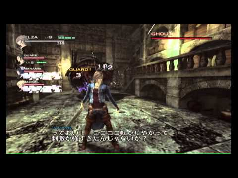 The last story hd gameplay chapter6 boss ghoul wii youtube - The last story hd ...