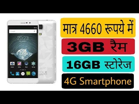 4G Smartphone in Rs 4660 /- | Low Price Smartphone