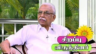 Thiru Navukarasar special meet | Independece Day Spl | Vidiyale Vaa | Kalaignar TV