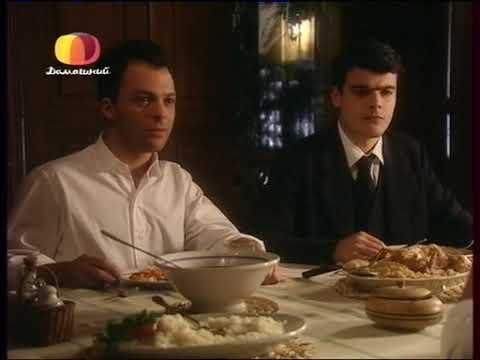 Земля любви, земля надежды (96 серия) (2002) сериал