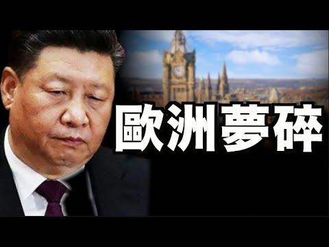 赴美IPO不到一周 滴滴App遭勒令下架;台湾人对中共感觉如何?最新民调出炉 【希望之声TV-两岸要闻-2021/7/5】