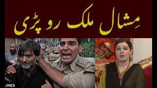 Yasin Malik's wife Mishal Malik crying while talk about Kashmir Issue  Dekhty Raho TV -HD
