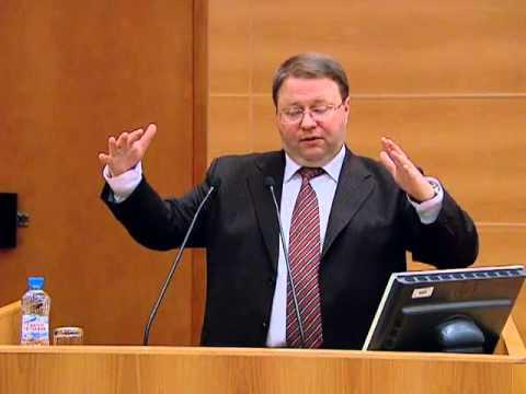 Лекция Председателя Высшего Арбитражного Суда Российской Федерации А.А.Иванова